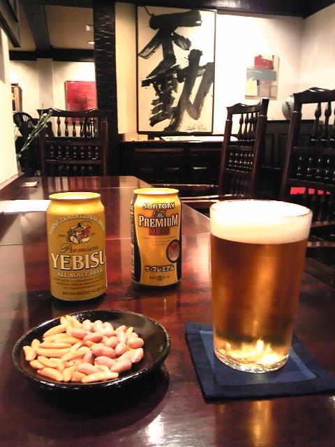 琉球グラスビール
